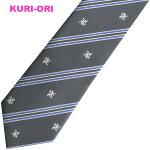 KURI-ORI[クリオリ]オリジナルネクタイKRN106