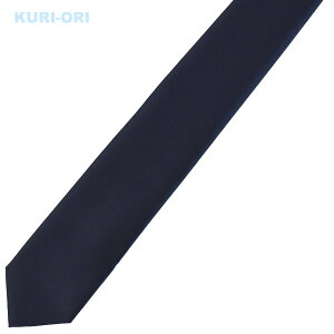 KURI-ORI[クリオリ]オリジナルネクタイKRN1紺無地