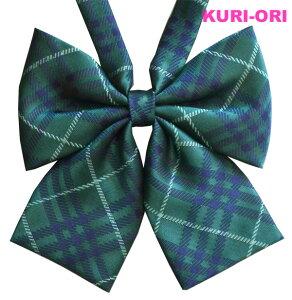 KURI-ORI[クリオリ]オリジナルリボンタイKRR161