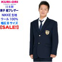 【送料無料】【日本製】 KURI-ORI★クリオリNIKKE素材・本格...