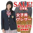 KURI-ORI★クリオリハイグレード!本格制服仕様・女子用ジャケット ブレザーKRJK グレ...