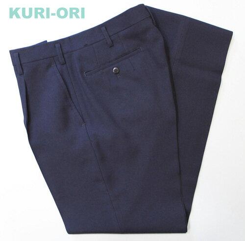 KURI-ORI★クリオリKRB1S1オリジナルジャケットとお対の紺無地スラックススリーシーズン ワンタッ...