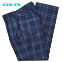 【WEB限定カラー】KURI-ORI★クリオリKRB514S2W70〜W82スリーシーズンスラックスブルー×赤タータンチェックスリムシルエット ツータ…