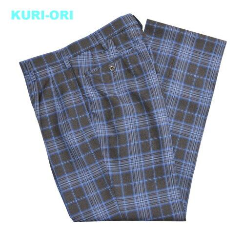 KURI-ORI★クリオリWKRB66S2W91,95 スリーシーズンスラックスグレー×ブルースリ...