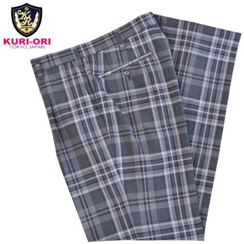 KURI-ORI★クリオリ W100サマースラックスSKRB411S1 グレー濃淡チェック×ピンクスリムシルエッ...
