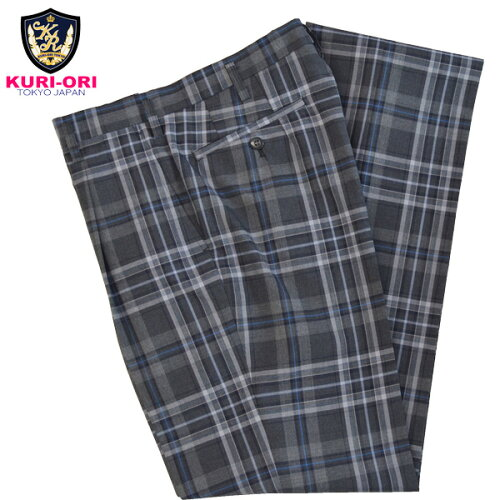 KURI-ORI★クリオリW100サマースラックスSKRB412S1 グレー濃淡チェック×ブルー...