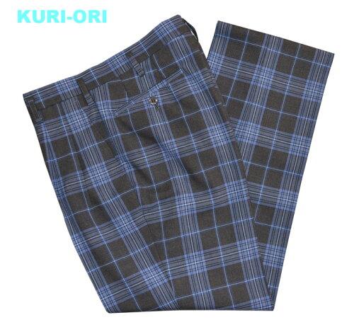 KURI-ORI★クリオリSKRB66S2W91,W95サマースラックスグレー×ブルースリムシルエ...