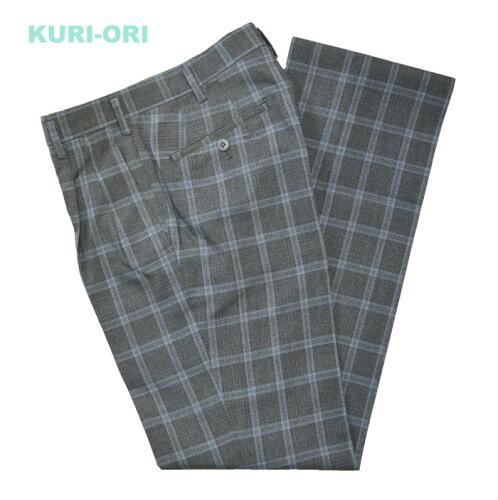 KURI-ORI★クリオリW79☆サマースラックスSKRB7S2 グレンチェック水色ラインスリムツー...