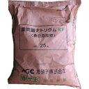 【あす楽対応】旭硝子 業務用クラフト袋入食品グレード重曹(重...