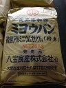 ミョウバン 25kg