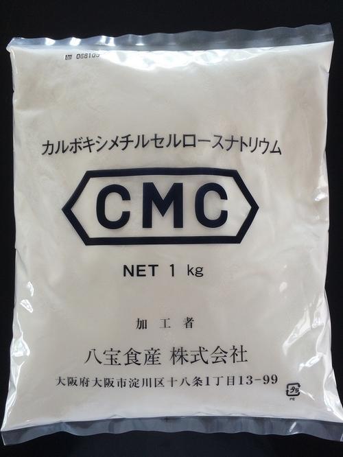 接着・補修用品, 補修材 CMC 1kg