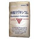 炭酸マグネシウム食品添加物25kg