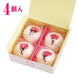 桜スイーツ。さくら饅頭4個入りさくら饅頭 4個入り自家製のこしあんに伊豆特産の桜葉を煉りこ...