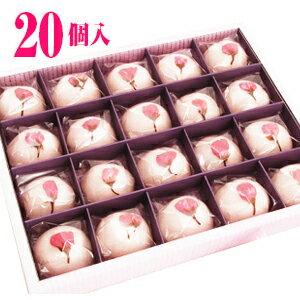 【桜 スイーツ】さくら饅頭20個入りさくら饅頭 20個入れ自家製のこしあんに伊豆特産の桜葉を...