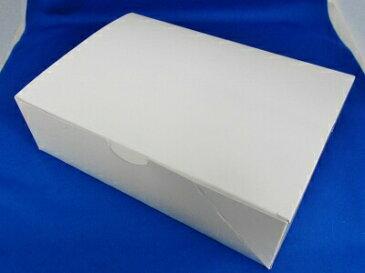 白カートン #5 1枚 洋菓子 和菓子 詰め合わせ 箱 ボックス バレンタイン 手作り キット 友チョコ 義理チョコ ファミチョコ