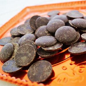 スペリオールフォンセ(カカオ55%) 100g チョコ チョコレート バレンタイン Valentine 友チョコ ともちょこ 友ちょこ トモチョコ 義理チョコ ファミチョコ 生チョコ 手作り キット 業務用