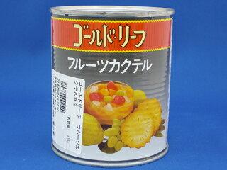 フルーツカクテル(2号缶) 【製菓材料 製パン材料 お菓子材料 お菓子レシピ】 業務用