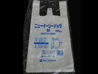 ニューイージーバッグ M 100枚入 【製菓材料 製パン材料 お菓子材料 お菓子レシピ】