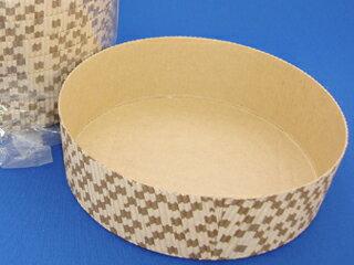 ソフトカップ(大) 5枚入 【製菓材料 製パン材料 お菓子材料 お菓子レシピ】 業務用