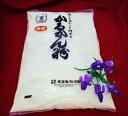 【国産】かるかん粉 1kg 栄宝製粉 業務用