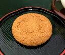 第25回全国菓子博覧会農林水産大臣賞受賞ぽっぺん焼バター風味のやわらかいクッキー生地にチョコレートを包んだ焼き菓子です。(^^♪【クッキー くっきー チョコクッキー 】 業務用 その1