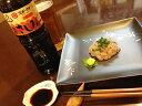 フンドーダイさしみ醤油(甘口)500g - 栗の実
