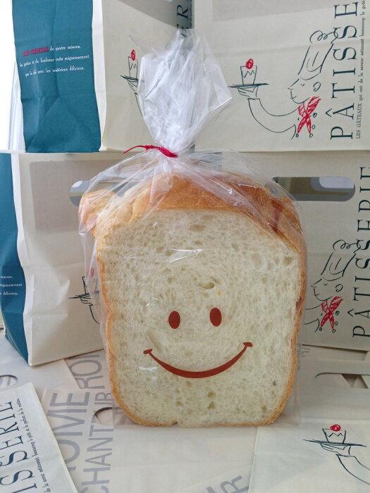 PP食パン袋1斤用 スマイル 10枚入り【製菓材料 製パン材料 お菓子材料 お菓子レシピ】 業務用