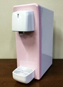 いい水H2サーバー(いいみず水素水サーバー)【水素水 RO水 電気分解 純水 水素水サーバー】