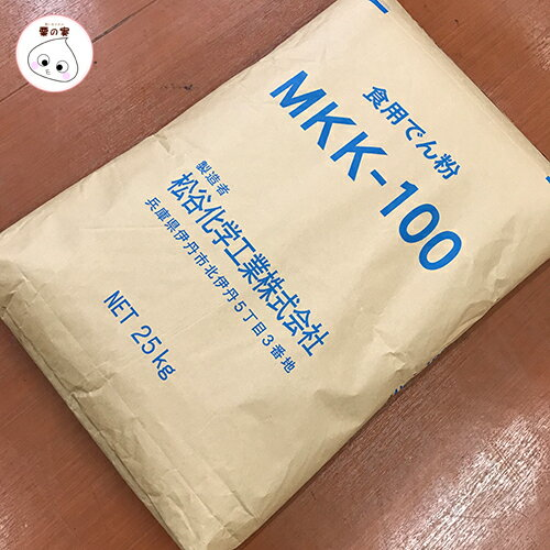 タピオカ澱粉(でんぷん) タピオカ粉 タピオカスターチ 25kg 5102 業務用