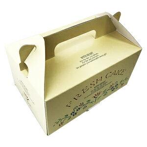 テイクアウトキャリーステンシル4(ショートケーキ4〜6個入) 1枚入 バレンタイン 手作り キット 友チョコ 義理チョコ ファミチョコ