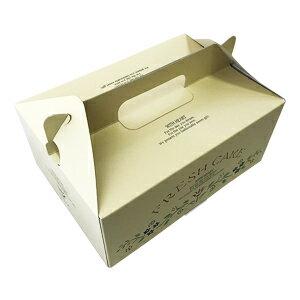 テイクアウトキャリーステンシル6(ショートケーキ6〜8個入) 1枚入 バレンタイン 手作り キット 友チョコ 義理チョコ ファミチョコ