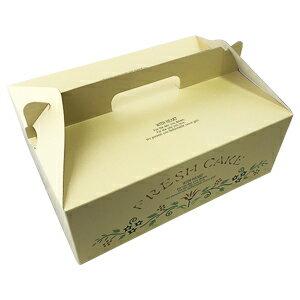 テイクアウトキャリーステンシル8(ショートケーキ8〜10個入) 1枚入 バレンタイン 手作り キット 友チョコ 義理チョコ ファミチョコ