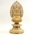 仏像 釈迦如来 座像 3.0寸 飛天光背 八角台 桧木 釈迦如来像 曹洞宗 臨済宗 天台宗 禅宗 本尊 お釈迦様 座釈迦