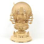 仏像 准胝観音菩薩 座像 3.0寸 円光背 八角台 桧木 六観音