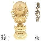 仏像 准胝観音菩薩 座像 3.5寸 円光背 六角台 桧木 六観音