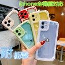 大人気iphone12 ケース iphone11ケース全機種
