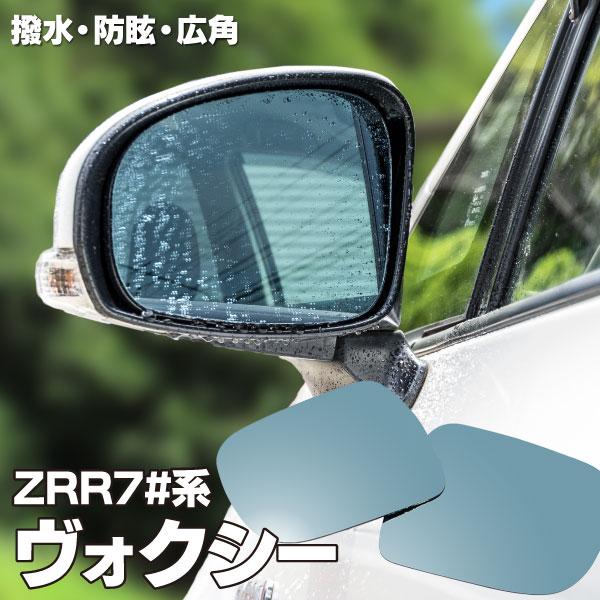 外装・エアロパーツ, ドアミラー  70 VOXY ZRR7 2 ()