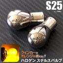 セリカ(マイナー1回目) ZZT23#系 H14.8〜H15.11 クロームバル...