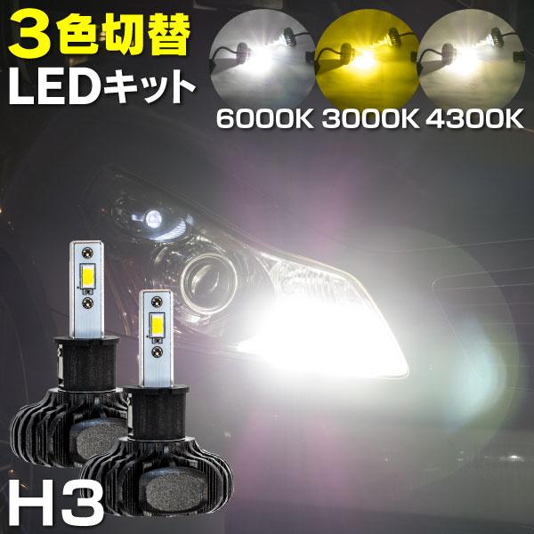 ライト・ランプ, ヘッドライト  R DC2 H7.10H13.6 6000lm H3 3 (3000K 4300K 6000K) LED CSP 6000lm IP67