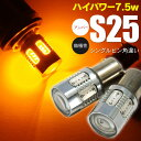 トヨタ カリブ AE11系 H9.4〜H14.8 フロント 対応 LEDバルブ ...