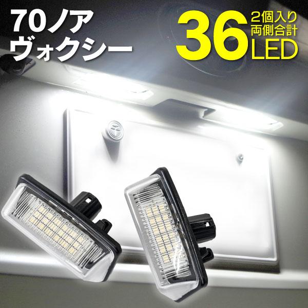 ライト・ランプ, その他  LED 70 70 ZRR7 36SMD 2 ()