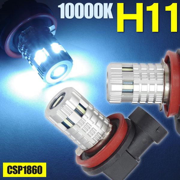 ライト・ランプ, フォグランプ・デイランプ  MC) NA4W H17.6H21.3 LED H11 10000K 90w(24w) 2 LEDCSP1860 ()