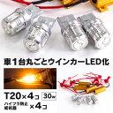 ロードスター ND5RC H27.5〜 電子リレー車向け + ウインカー ...
