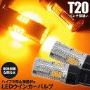 ロードスター 後期 NB系 H12.7〜H17.7 リア 対応 LEDウィンカ...
