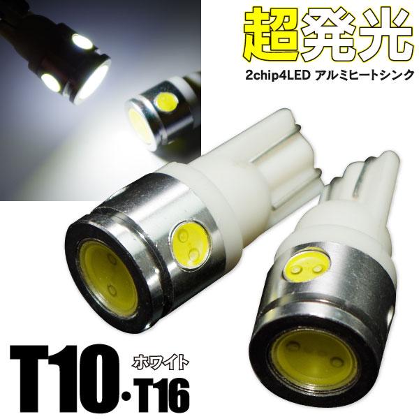 ライト・ランプ, その他  T10 LED 2.5W 4 2 ()