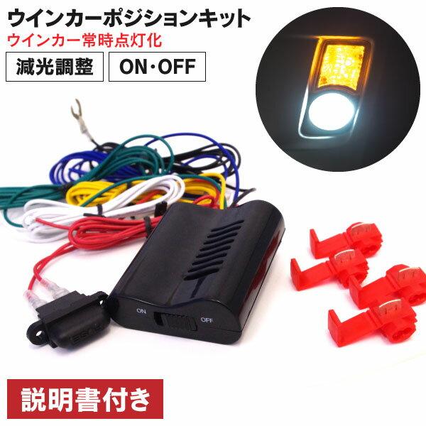 ライト・ランプ, ウインカー・サイドマーカー SX-4 1 ()
