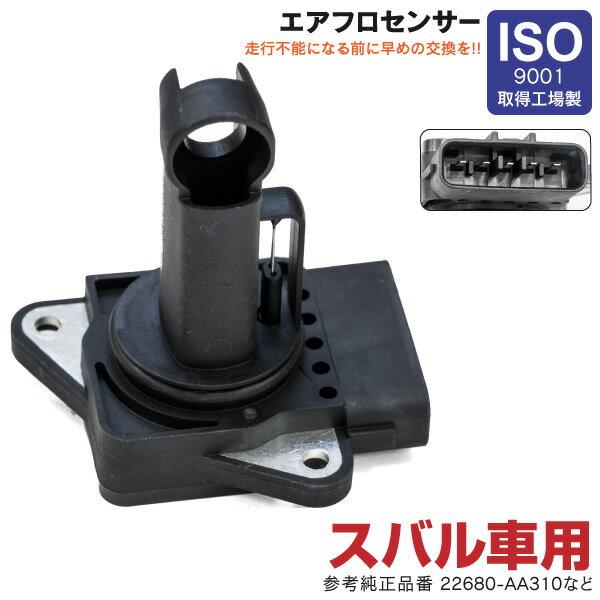 吸気系パーツ, エアクリーナー・エアフィルター  GDBGDA 22680-AA31022680AA310 197400-2090 ()