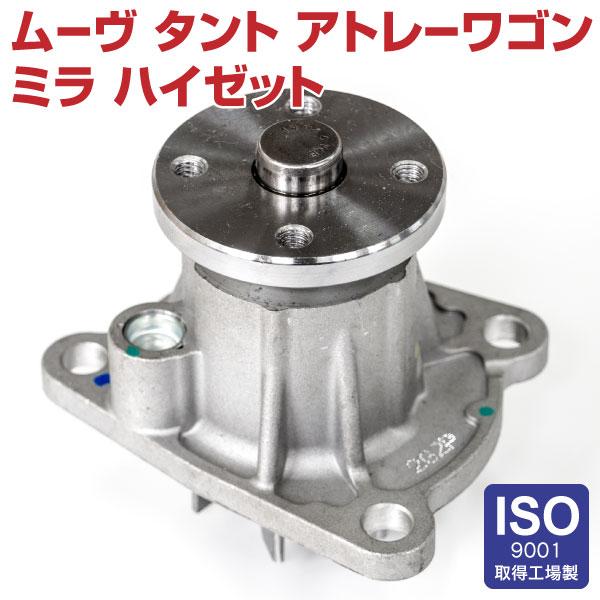 冷却系パーツ, その他  LA300S LA310S 11.08 KFVE 16100-B9450 16100-B9451 16100-B9452 16100-B9454