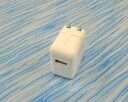 海外使用可能な100〜240V対応*520470*家庭用コンセントからUSB電源 iPod・携帯電話の充電に!