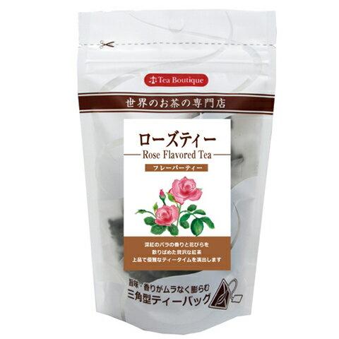 【ネコポス便対応】 ローズティー ティーブティックフレーバーティー 20g(2g×10袋) 紅茶・ハーブティー・三角ティーバッグ・おもてなし・休憩・お茶の時間